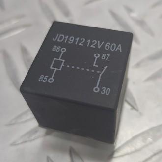 Relais HCOMP001 horntools Kompressor